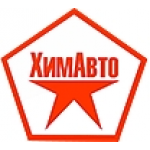 "ООО ПК ""ХимАвто"""