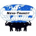 НЕВА -ТРАНЗИТ