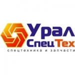 ООО Уралспецтех