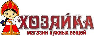 Магазин Хозяйка Никольск